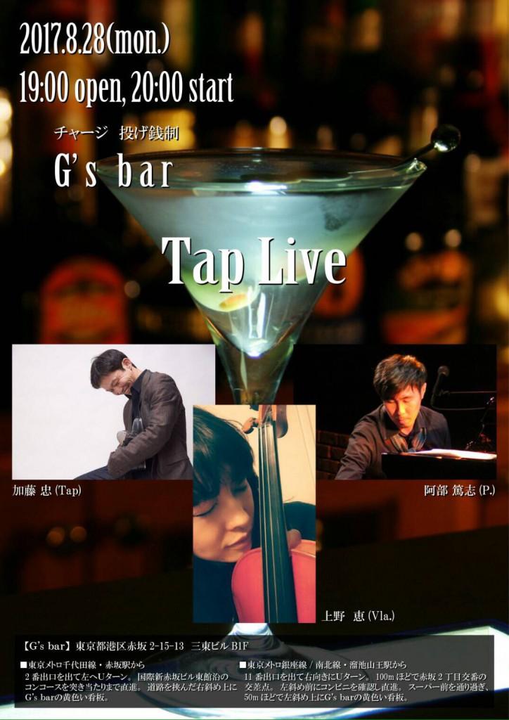 Tap Live